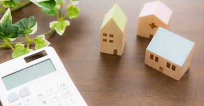 precio de la vivienda se incrementó